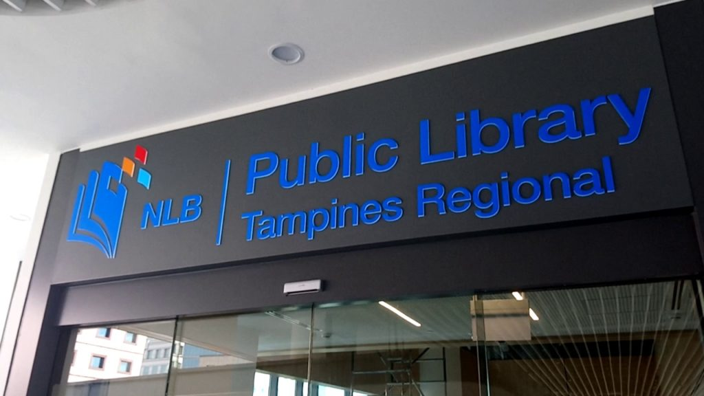 tampines-regional-library